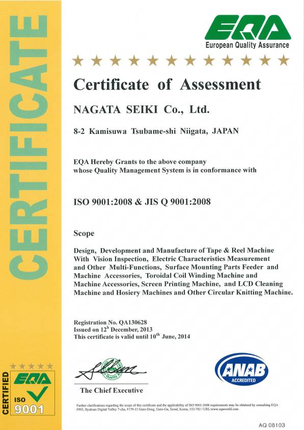 ISO9001 Certification (ANAB)